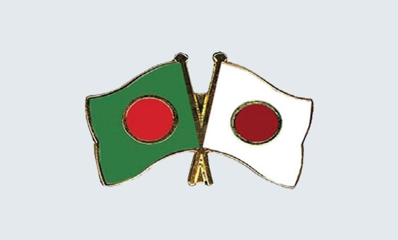 Bangladesh-Japan Foreign Secretary level meeting today