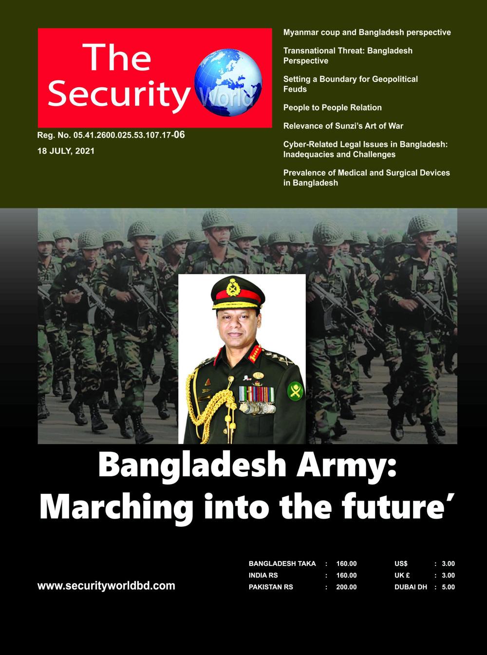 Security World Magazine